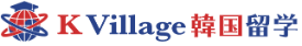 カナタ韓国語学院【短期語学留学プラン】   69,800円から韓国留学ができるK Village韓国留学